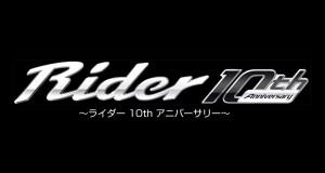 Rider 10th Anniversary