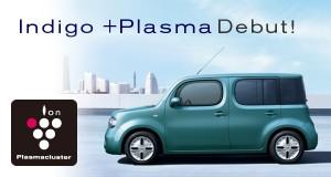 Nissan Cube Indigo+Plasma