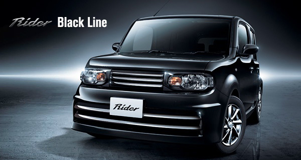 Nissan Cube Rider Black Line